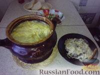 Фото к рецепту: Картофельная запеканка