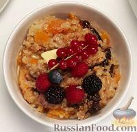 Фото к рецепту: Рисовая каша с тыквой и сухофруктами (в мультиварке)