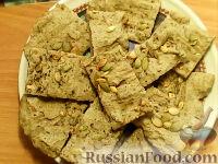Фото к рецепту: Пряный постный хлеб с тыквенными семечками