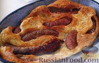Фото к рецепту: Свиные колбаски, запеченные в духовке