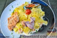 Фото к рецепту: Папарделле с морепродуктами