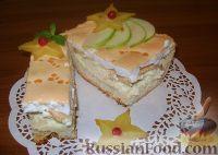 Фото к рецепту: Королевский пирог (с яблоками и творогом)