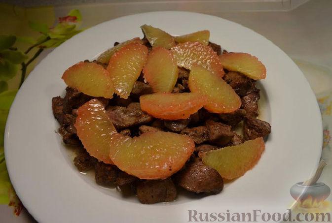 Рецепт Закуска из печени с грейпфрутом