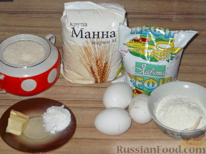 Как приготовить пирог манник