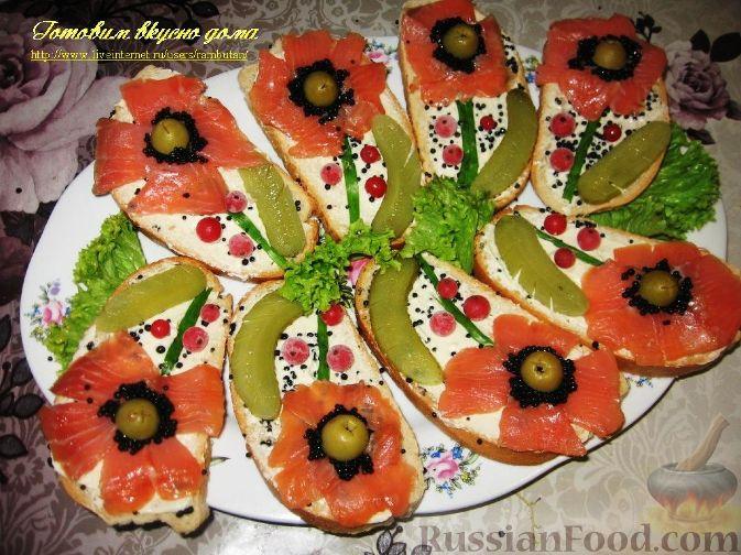 Бутерброды с красной рыбой рецепты и оформление - фото 100