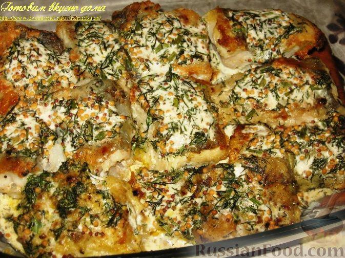 Рецепт Треска в горчично-сливочном соусе