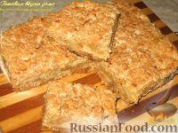 Фото к рецепту: Болгарский яблочный пирог
