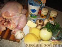 Фото приготовления рецепта: Курица, фаршированная картофелем и грибами - шаг №1