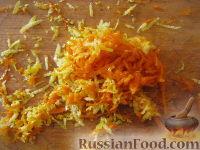 """Фото приготовления рецепта: Манник """"Апельсиновый"""" (постный) - шаг №2"""