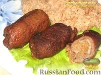 Фото к рецепту: Зразы из говядины с капустой и шпиком