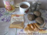 Фото приготовления рецепта: Гречневые котлеты постные - шаг №1