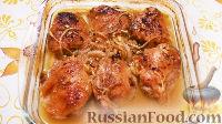 Фото приготовления рецепта: Куриные бедрышки в яблочном соке - шаг №7