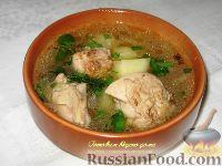 Фото к рецепту: Бозартма из курицы