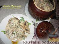 Фото к рецепту: Фаршированные шампиньоны в горшочке