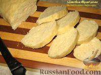 Фото к рецепту: Чешские кнедли