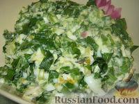Фото к рецепту: Весенний салат из черемши