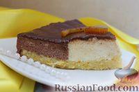 Фото к рецепту: Торт с шоколадным и апельсиновым муссом