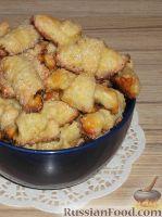 Фото к рецепту: Рогалики (Бабушка Галя)