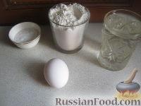 Фото приготовления рецепта: Тесто для бешбармак - шаг №1