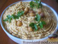 Фото к рецепту: Хумус по-домашнему