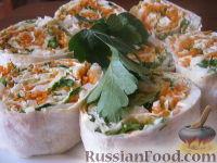 Фото к рецепту: Рулет из лаваша с овощами