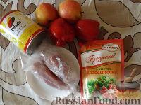 """Фото приготовления рецепта: Салат """"Наслаждение"""" - шаг №1"""