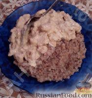 Фото приготовления рецепта: Куриная грудка под секретным покрывалом - шаг №6