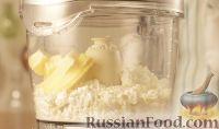 Фото приготовления рецепта: Творожная запеканка с курагой - шаг №1