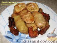 Фото к рецепту: Голубцы по-львовски на сухофруктах
