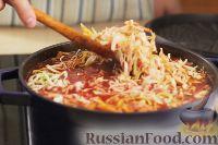 Фото приготовления рецепта: Борщ украинский - шаг №11