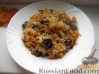 Фото к рецепту: Рисовая каша с сухофруктами (в мультиварке)