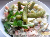 """Фото к рецепту: Салат """"Оливье"""" вегетарианский"""