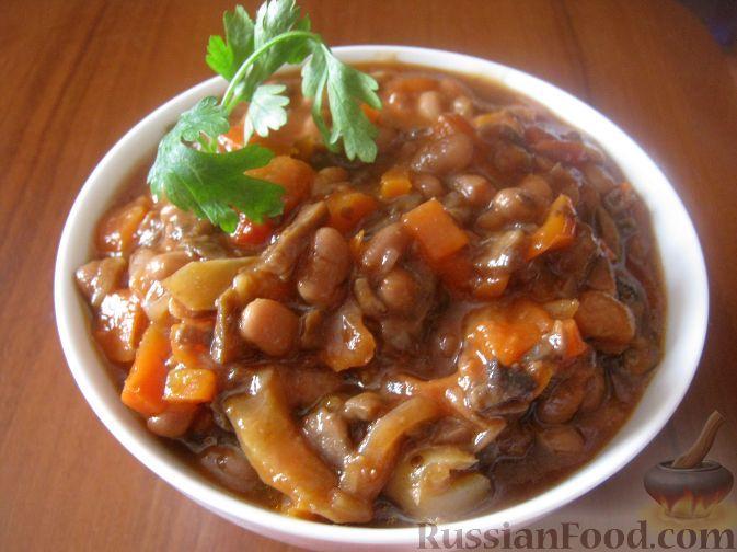 Блюда с фасолью рецепты с фото вкусные