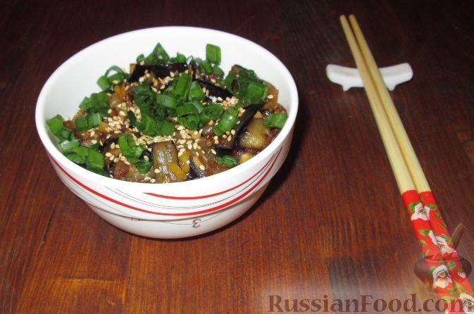 Рецепт Баклажаны остро-сладкие по-китайски