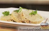 Фото к рецепту: Фаршированная рыба