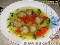 Фото к рецепту: Суп с рисово-мясными фрикадельками
