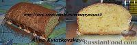 Манник, рецепты с фото на: 64 рецепта манника