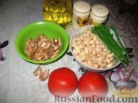 Фото приготовления рецепта: Закуска из фасолевого паштета на помидорах - шаг №1