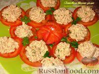 Фото приготовления рецепта: Закуска из фасолевого паштета на помидорах - шаг №4