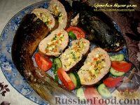 Фото к рецепту: Толстолобик, фаршированный по-кишиневски