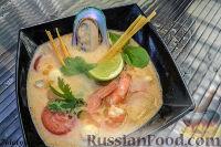 Фото к рецепту: Тайский суп с морепродуктами