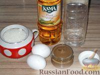 Фото приготовления рецепта: Майонез домашнего приготовления - шаг №1