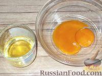 Фото приготовления рецепта: Майонез домашнего приготовления - шаг №2