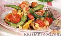 Фото к рецепту: Салат гриль с креветками, кукурузой и стручками бамии