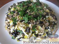 """Фото к рецепту: Салат из курицы с черносливом """"Дамский каприз"""""""