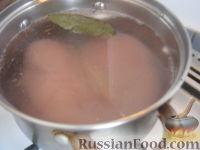 """Фото приготовления рецепта: Салат из курицы с черносливом """"Дамский каприз"""" - шаг №1"""