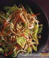 Фото к рецепту: Тайский салат с курицей