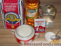 Фото приготовления рецепта: Постное дрожжевое тесто (безопарный способ) - шаг №1