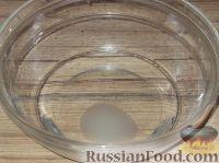 Фото приготовления рецепта: Постное дрожжевое тесто (безопарный способ) - шаг №2