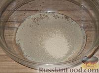 Фото приготовления рецепта: Постное дрожжевое тесто (безопарный способ) - шаг №3